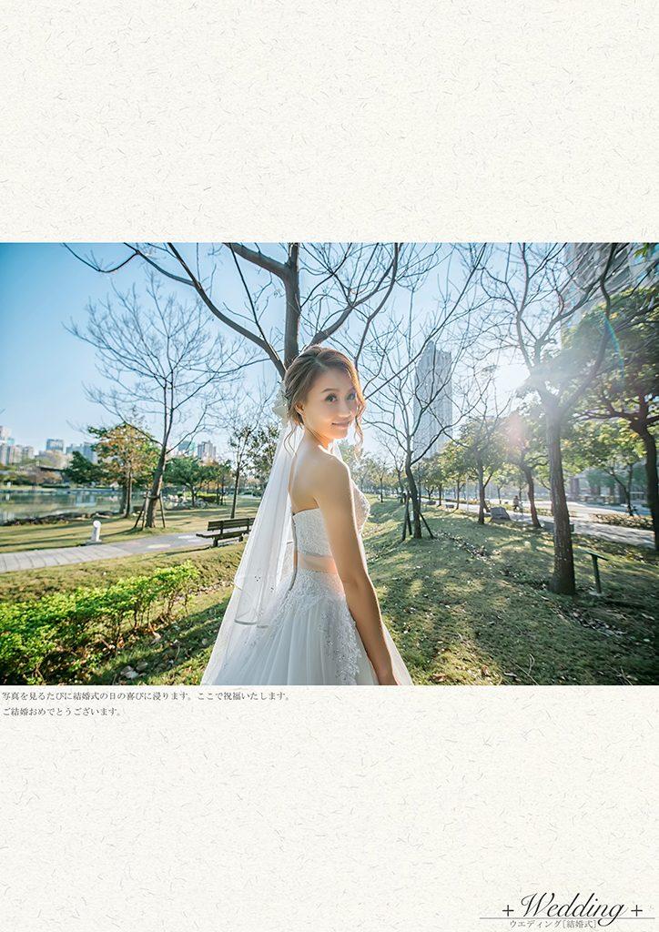 1 4 724x1024 - 【婚禮紀錄】至揚&京玉 高雄 早儀午宴