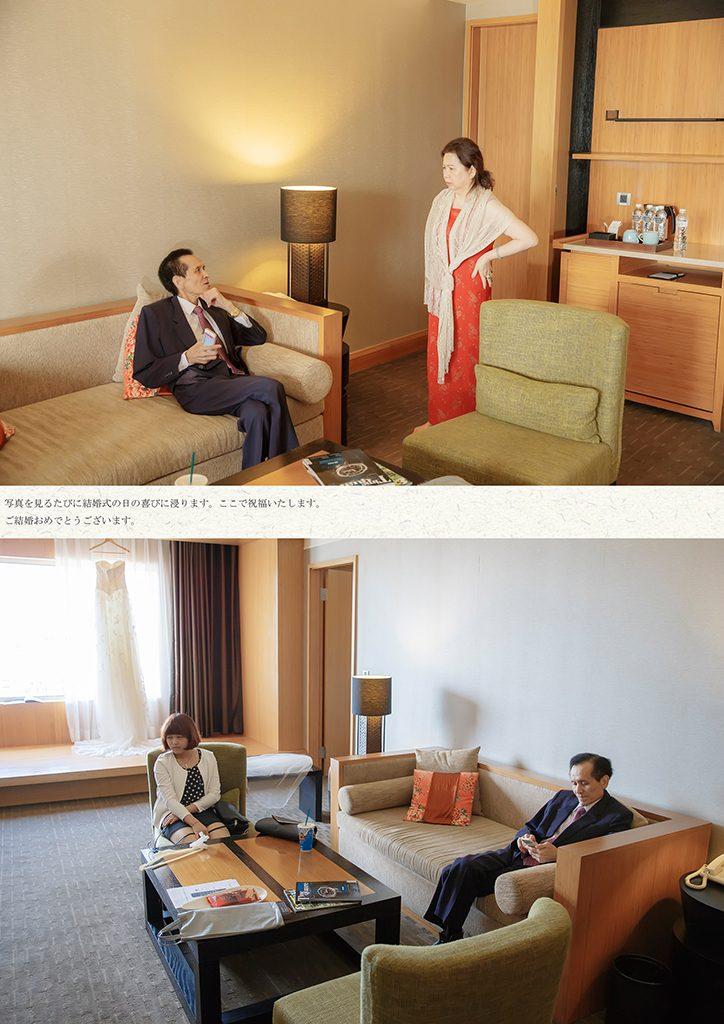10 2 724x1024 - 【婚禮記錄】兆勳&瑋宜 宜蘭 單午宴