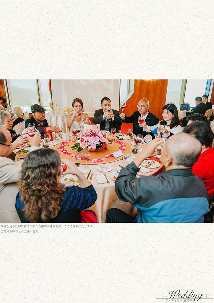 101 1 724x1024 - 【婚禮紀錄】至揚&京玉 高雄 早儀午宴
