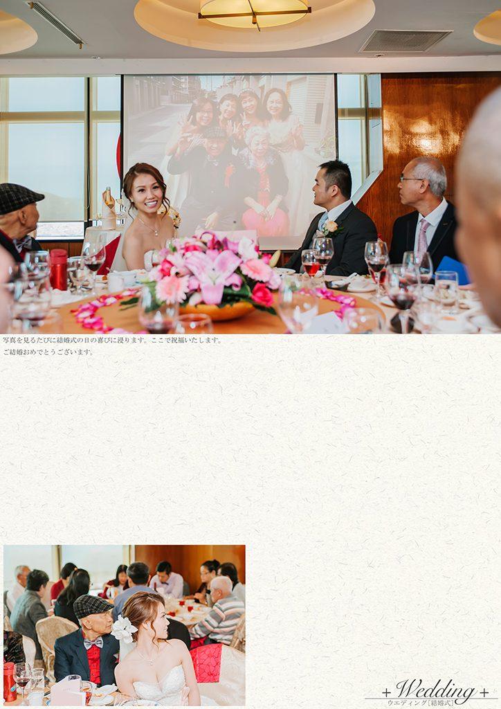 102 1 724x1024 - 【婚禮紀錄】至揚&京玉 高雄 早儀午宴