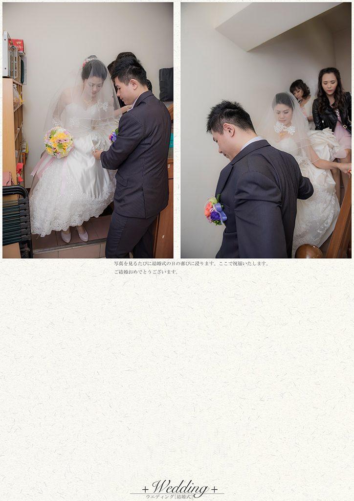 102 724x1024 - 【婚禮記錄】旺翰&奕穎 台中 早儀午宴