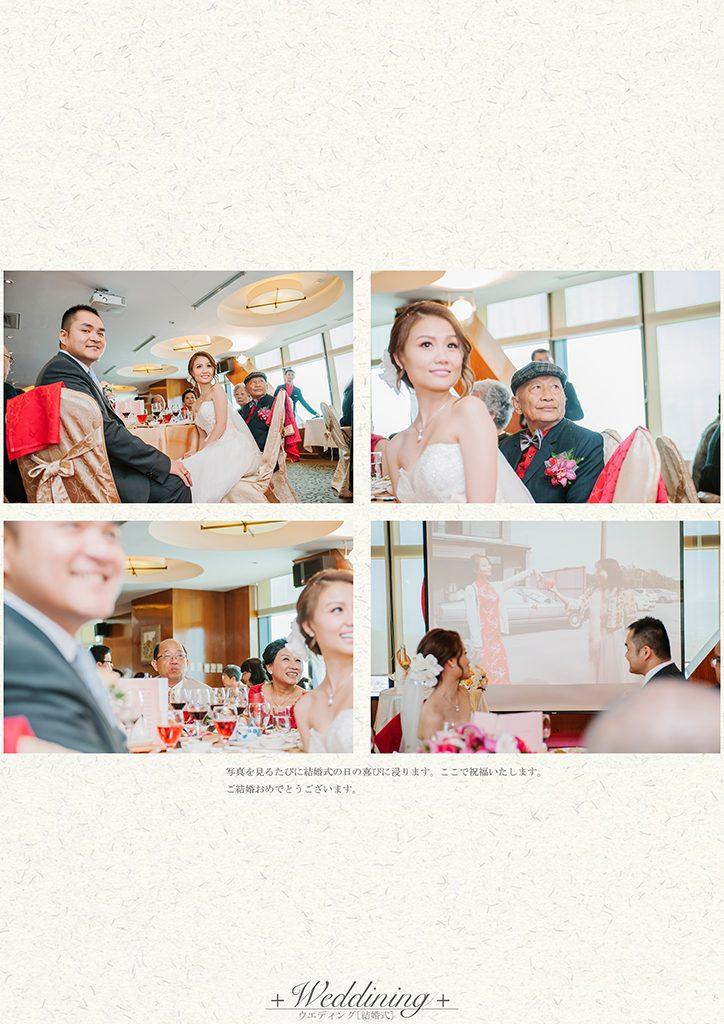 103 1 724x1024 - 【婚禮紀錄】至揚&京玉 高雄 早儀午宴