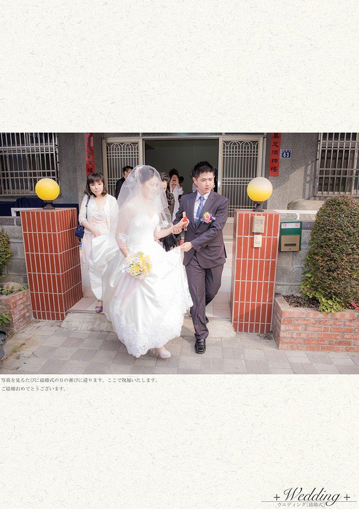103 724x1024 - 【婚禮記錄】旺翰&奕穎 台中 早儀午宴