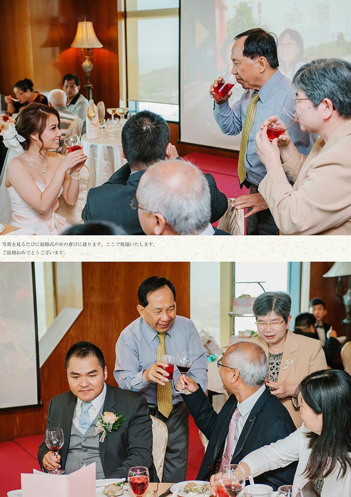 104 1 724x1024 - 【婚禮紀錄】至揚&京玉 高雄 早儀午宴