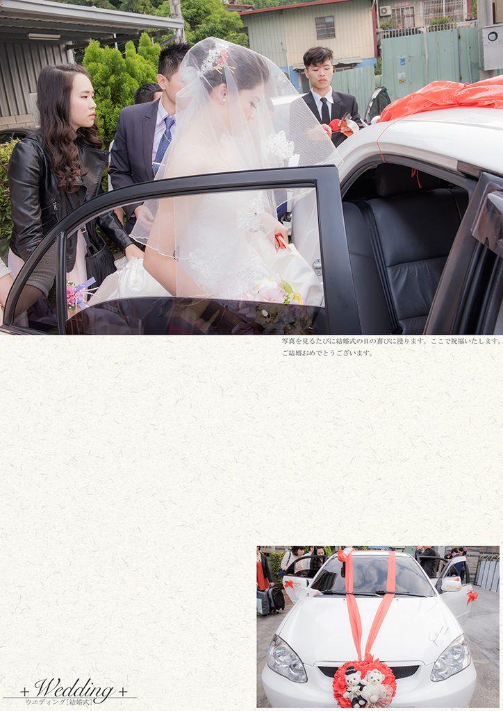 104 724x1024 - 【婚禮記錄】旺翰&奕穎 台中 早儀午宴