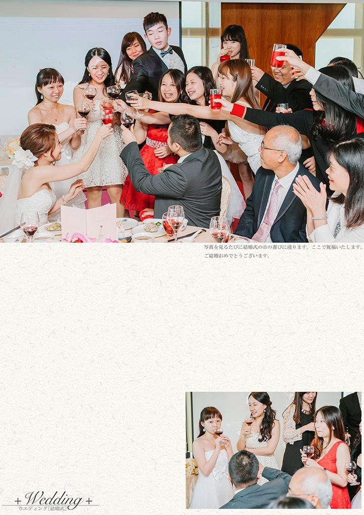 105 1 724x1024 - 【婚禮紀錄】至揚&京玉 高雄 早儀午宴