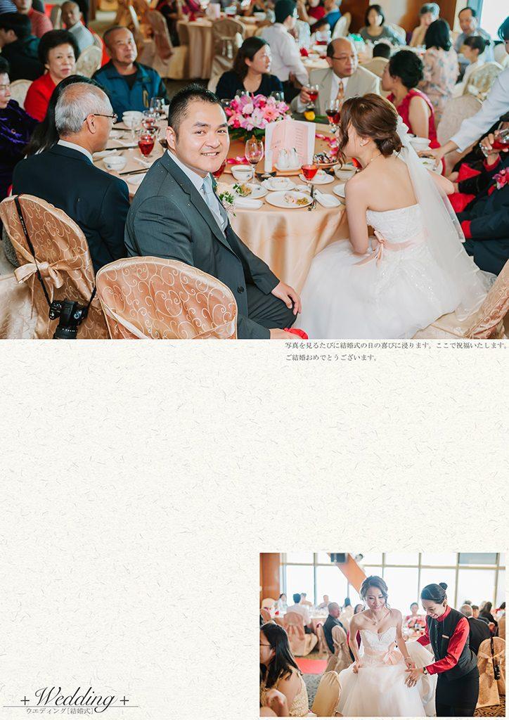 107 1 724x1024 - 【婚禮紀錄】至揚&京玉 高雄 早儀午宴
