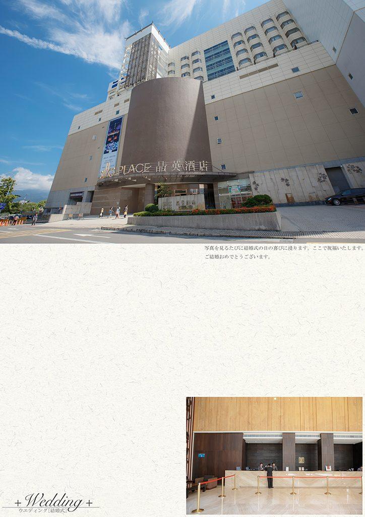 11 2 724x1024 - 【婚禮記錄】兆勳&瑋宜 宜蘭 單午宴