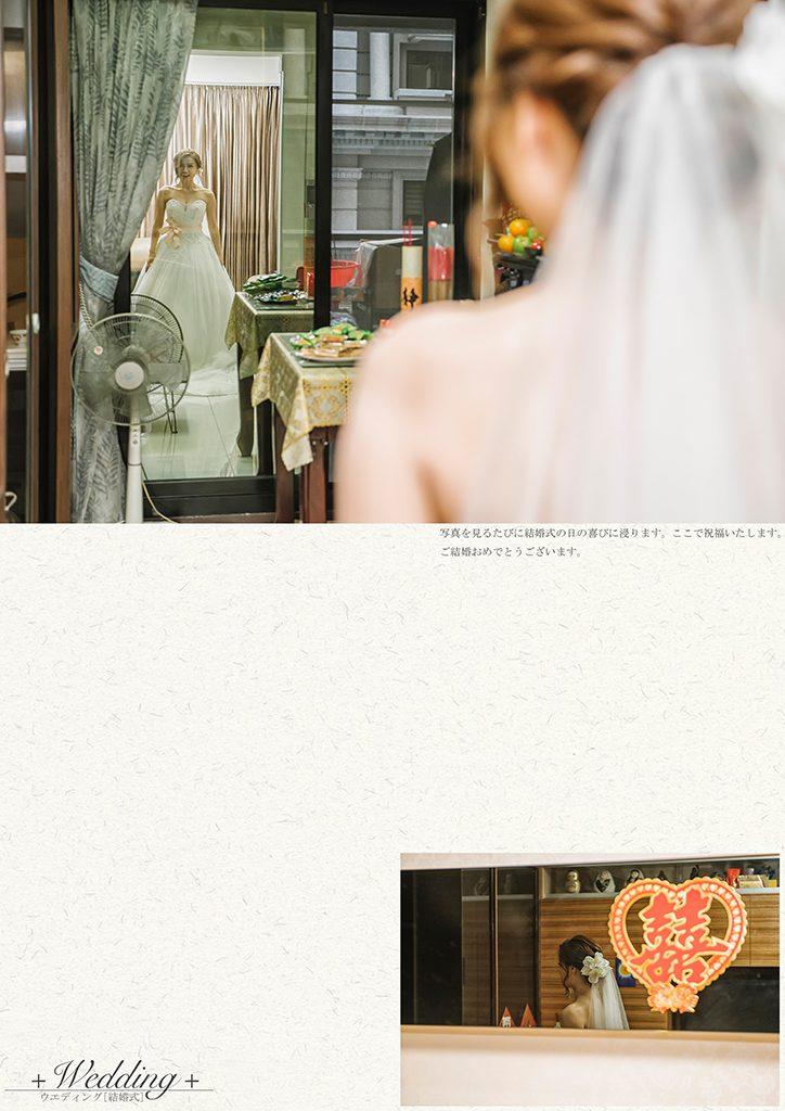 11 4 724x1024 - 【婚禮紀錄】至揚&京玉 高雄 早儀午宴
