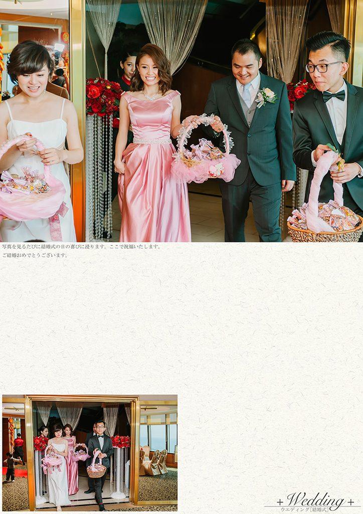 111 1 724x1024 - 【婚禮紀錄】至揚&京玉 高雄 早儀午宴