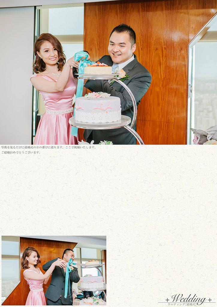 113 1 724x1024 - 【婚禮紀錄】至揚&京玉 高雄 早儀午宴