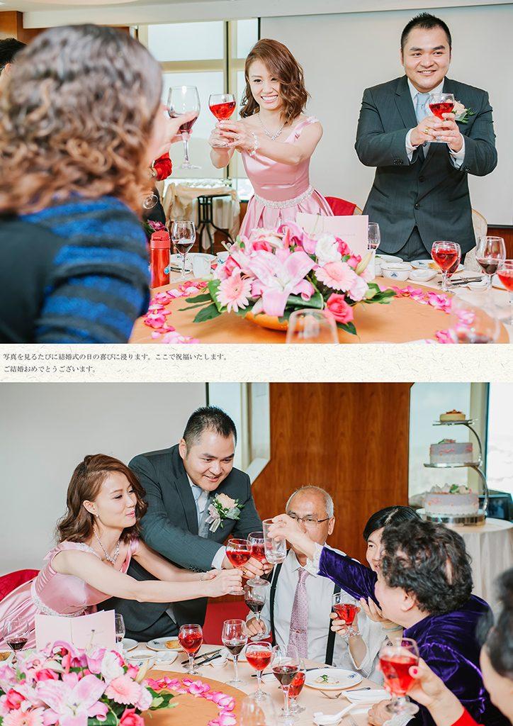 114 1 724x1024 - 【婚禮紀錄】至揚&京玉 高雄 早儀午宴