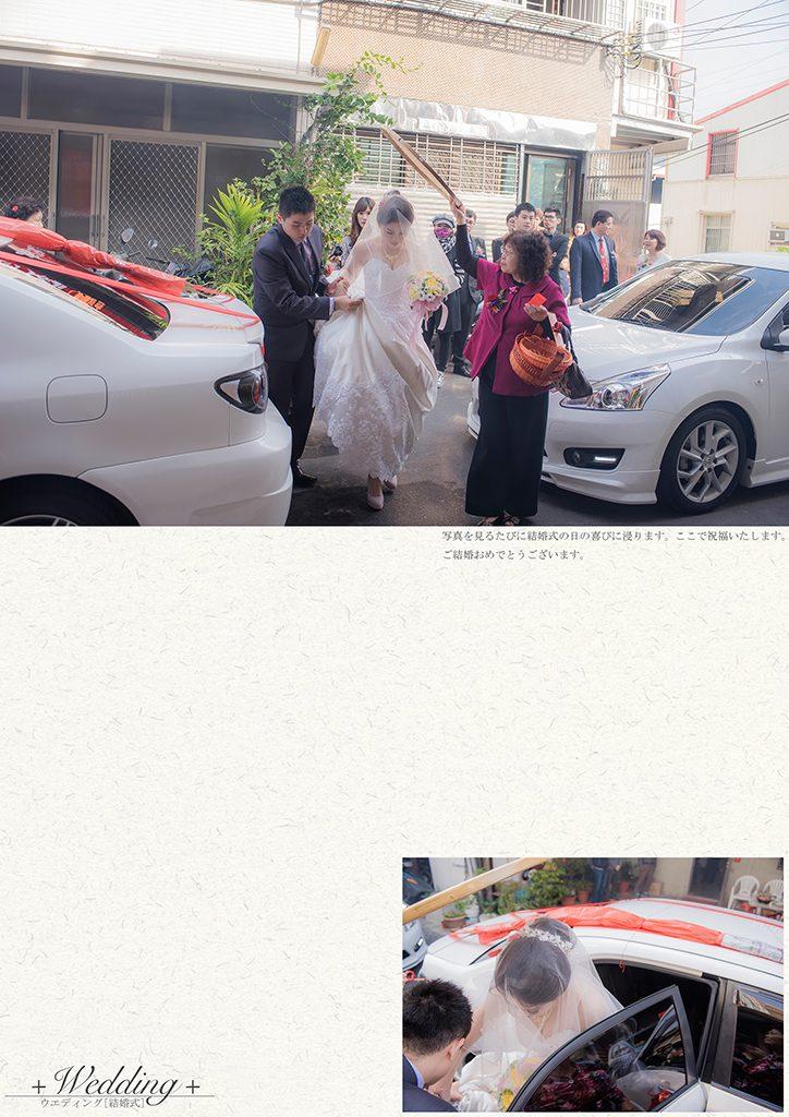 114 724x1024 - 【婚禮記錄】旺翰&奕穎 台中 早儀午宴