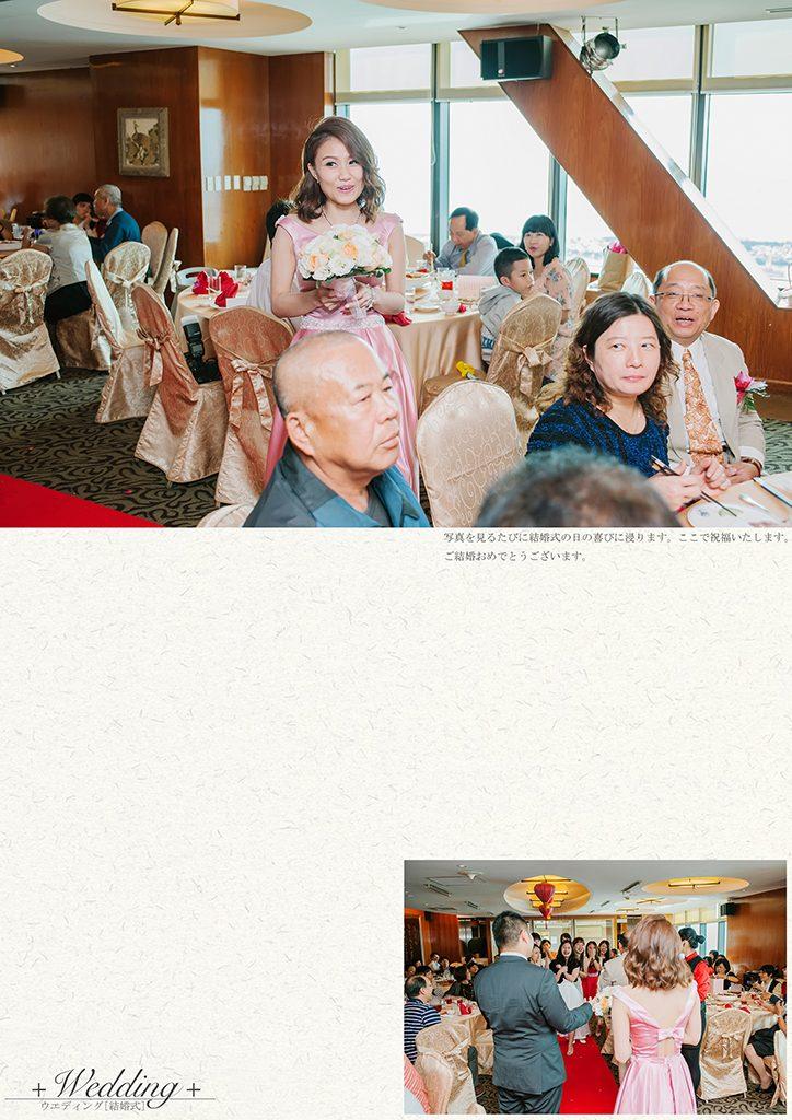 115 1 724x1024 - 【婚禮紀錄】至揚&京玉 高雄 早儀午宴