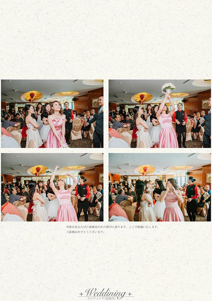116 1 724x1024 - 【婚禮紀錄】至揚&京玉 高雄 早儀午宴
