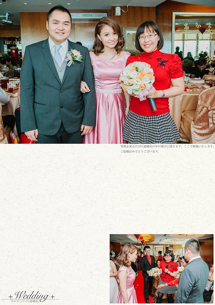 117 1 724x1024 - 【婚禮紀錄】至揚&京玉 高雄 早儀午宴