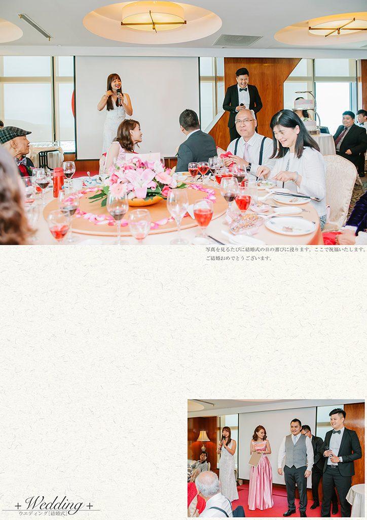 118 1 724x1024 - 【婚禮紀錄】至揚&京玉 高雄 早儀午宴