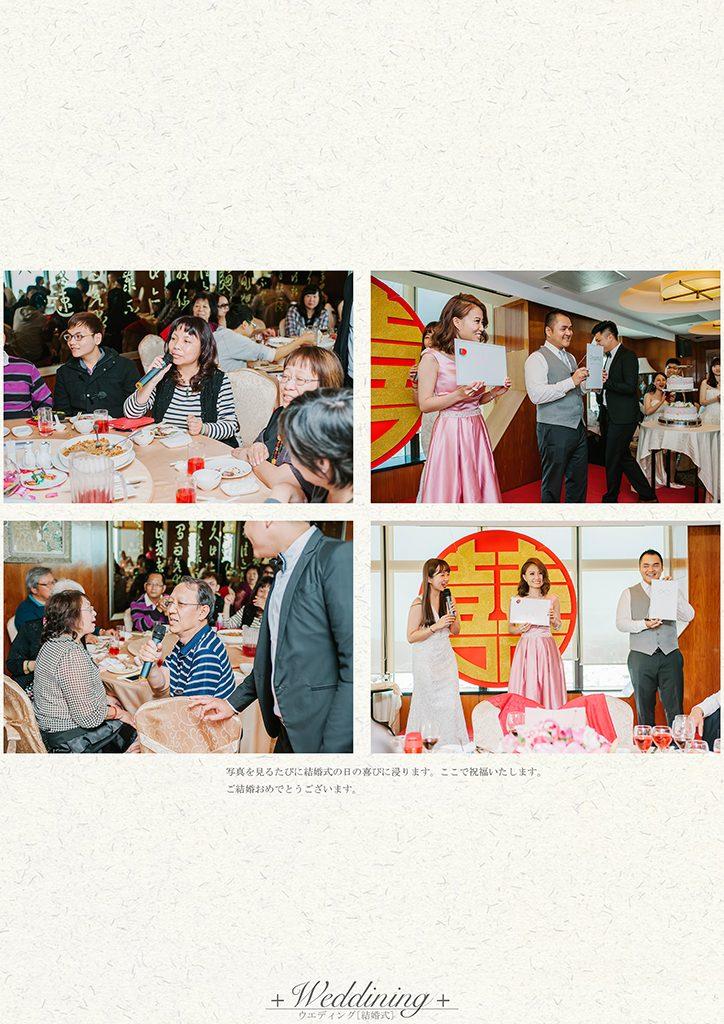119 1 724x1024 - 【婚禮紀錄】至揚&京玉 高雄 早儀午宴