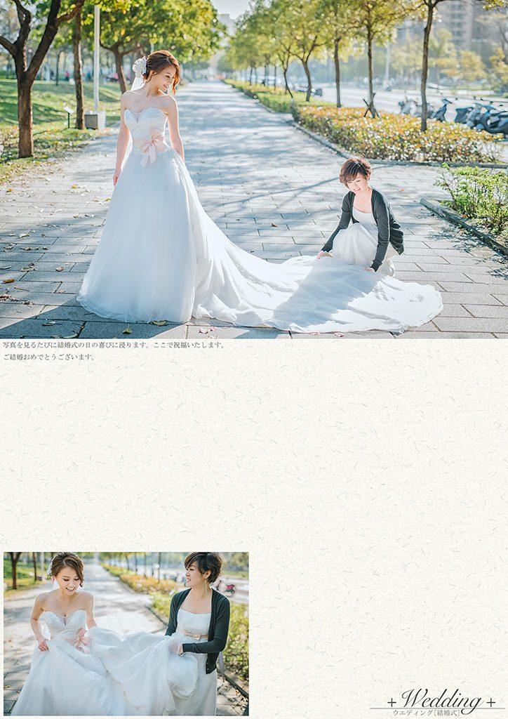 12 4 724x1024 - 【婚禮紀錄】至揚&京玉 高雄 早儀午宴