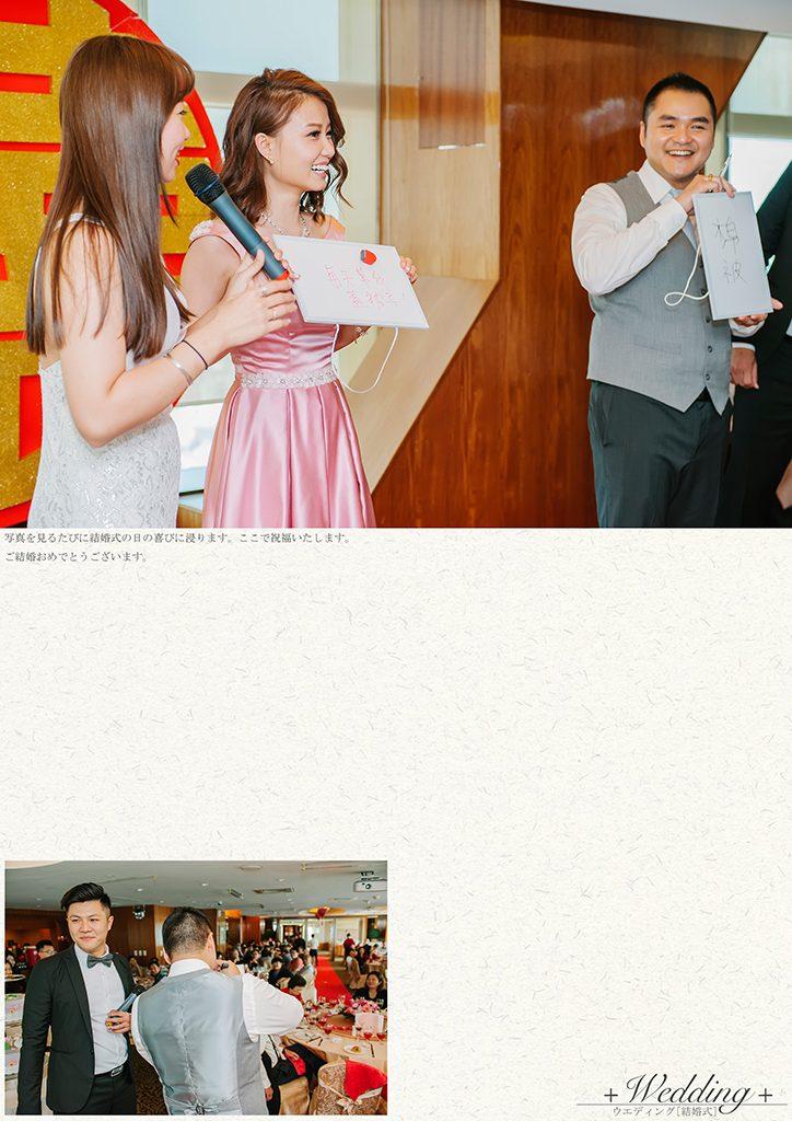 120 1 724x1024 - 【婚禮紀錄】至揚&京玉 高雄 早儀午宴