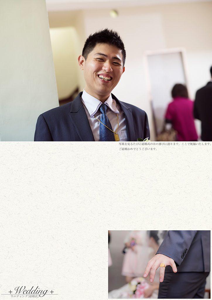120 724x1024 - 【婚禮記錄】旺翰&奕穎 台中 早儀午宴