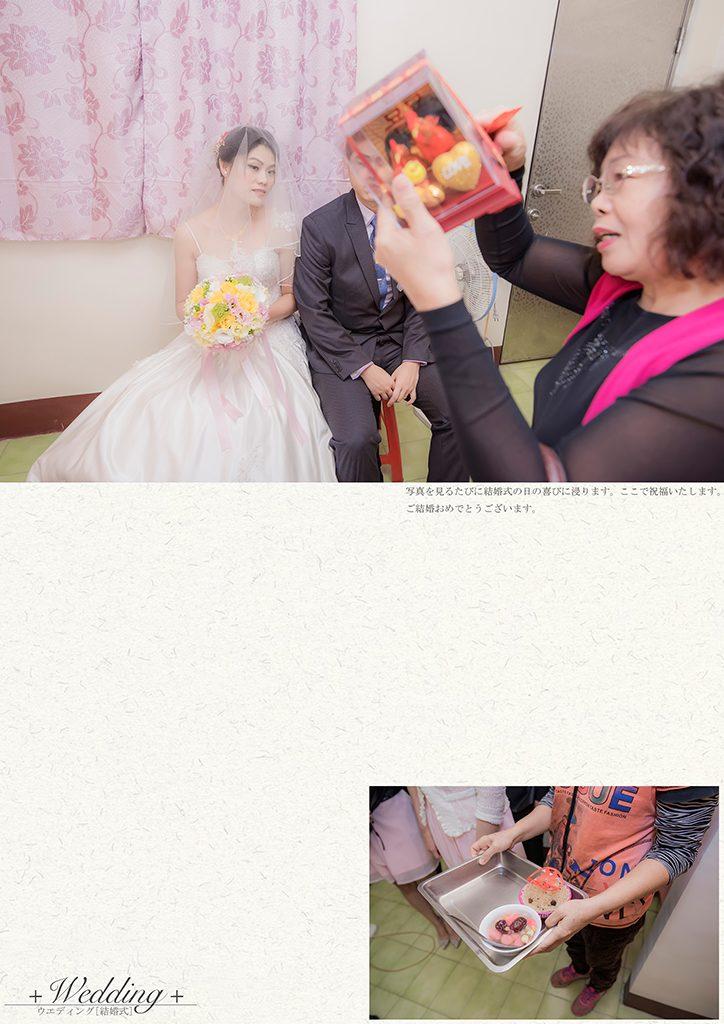 124 724x1024 - 【婚禮記錄】旺翰&奕穎 台中 早儀午宴