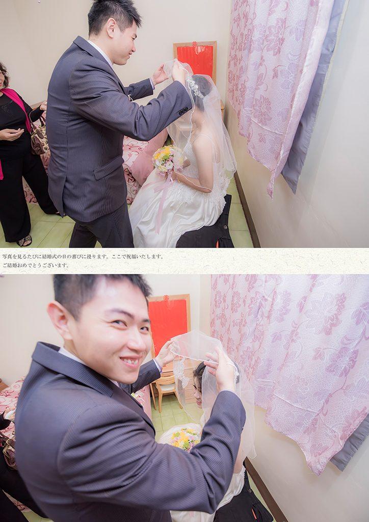 125 724x1024 - 【婚禮記錄】旺翰&奕穎 台中 早儀午宴