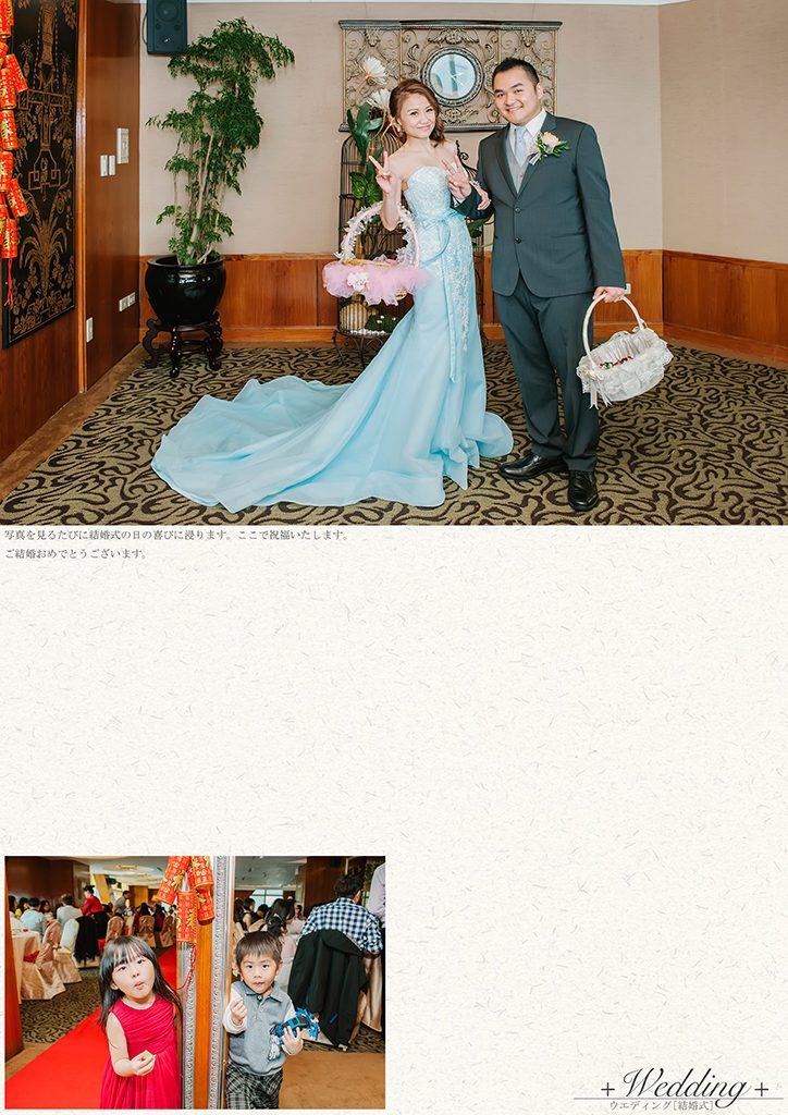 126 1 724x1024 - 【婚禮紀錄】至揚&京玉 高雄 早儀午宴