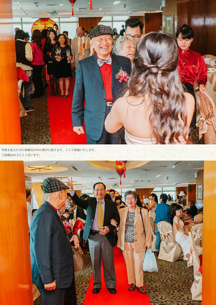 127 1 724x1024 - 【婚禮紀錄】至揚&京玉 高雄 早儀午宴
