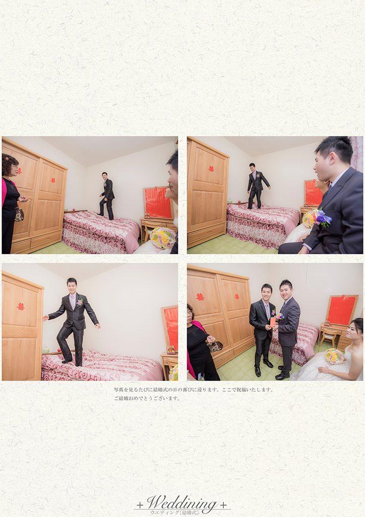 127 724x1024 - 【婚禮記錄】旺翰&奕穎 台中 早儀午宴