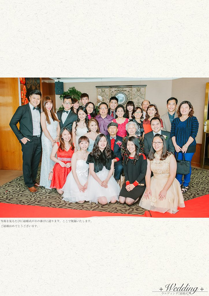 129 1 724x1024 - 【婚禮紀錄】至揚&京玉 高雄 早儀午宴