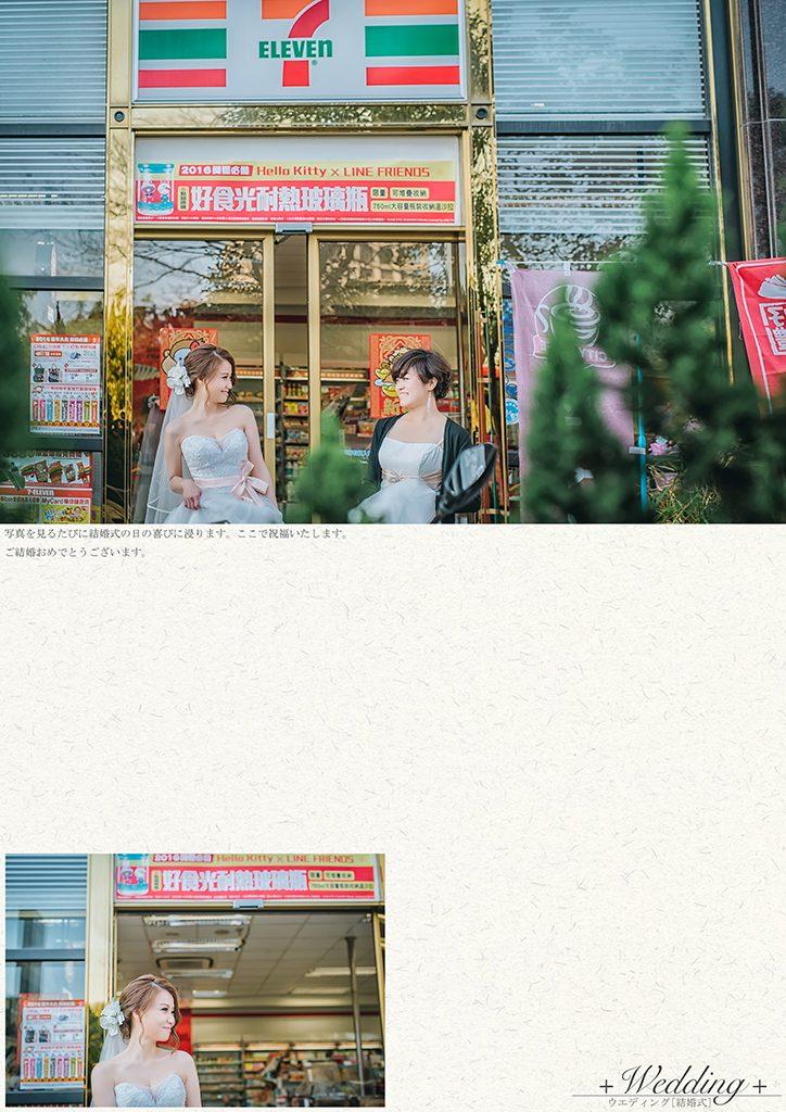 13 4 724x1024 - 【婚禮紀錄】至揚&京玉 高雄 早儀午宴