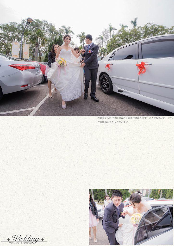 130 724x1024 - 【婚禮記錄】旺翰&奕穎 台中 早儀午宴