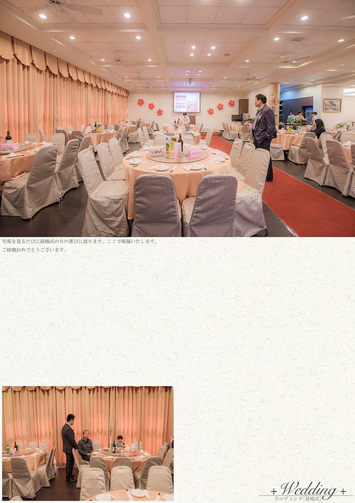 133 724x1024 - 【婚禮記錄】旺翰&奕穎 台中 早儀午宴