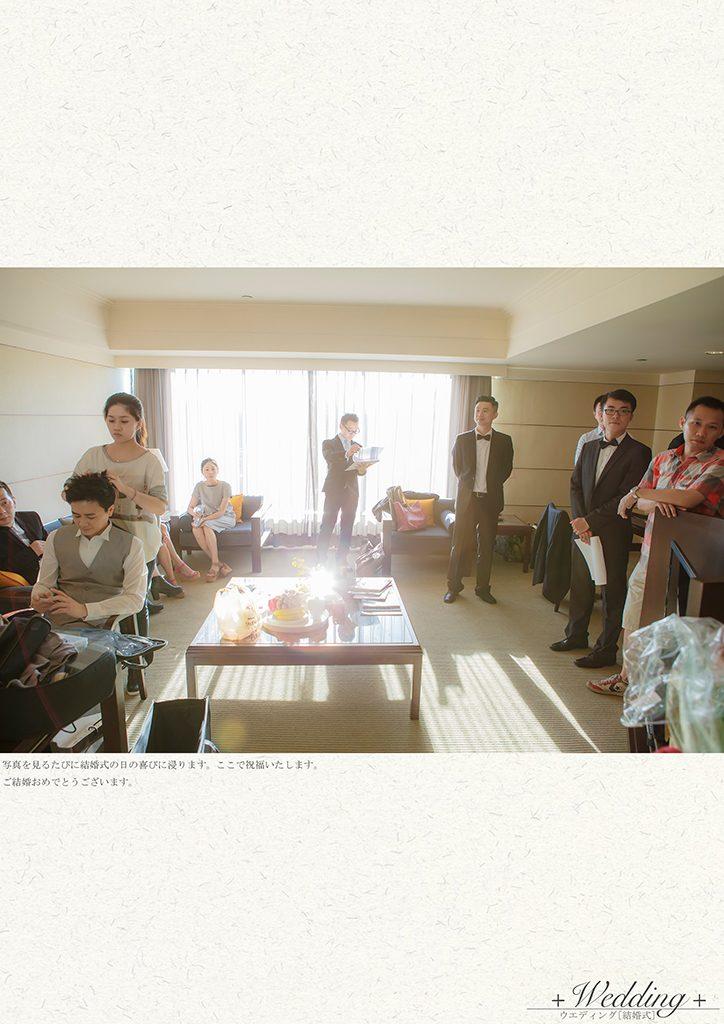 14 1 724x1024 - 【婚禮記錄】士泓&若晴 台北 單午宴