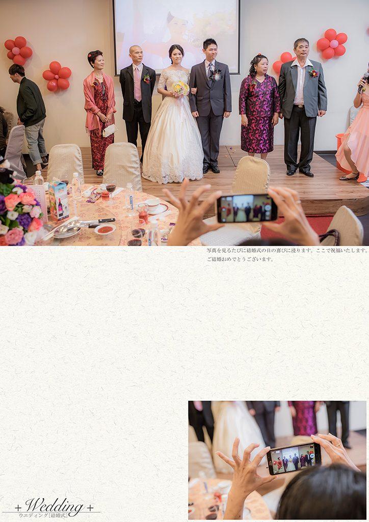 144 724x1024 - 【婚禮記錄】旺翰&奕穎 台中 早儀午宴