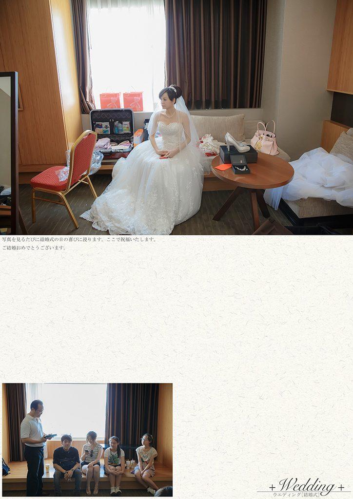 15 2 724x1024 - 【婚禮記錄】兆勳&瑋宜 宜蘭 單午宴