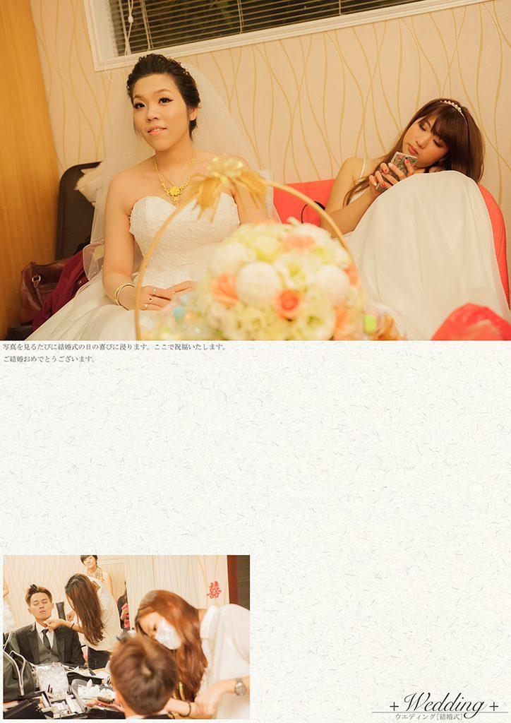 16 724x1024 - 【婚禮紀錄】一郎&瀞宜 高雄 單晚宴