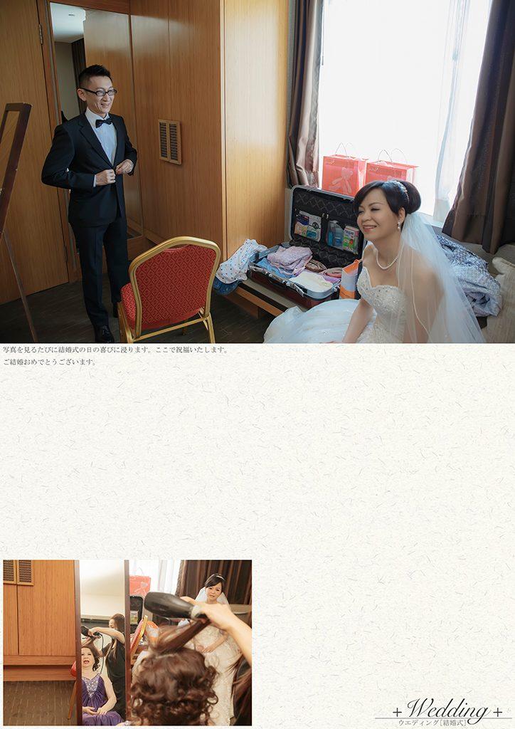 17 2 724x1024 - 【婚禮記錄】兆勳&瑋宜 宜蘭 單午宴