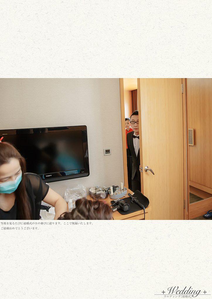 18 2 724x1024 - 【婚禮記錄】兆勳&瑋宜 宜蘭 單午宴