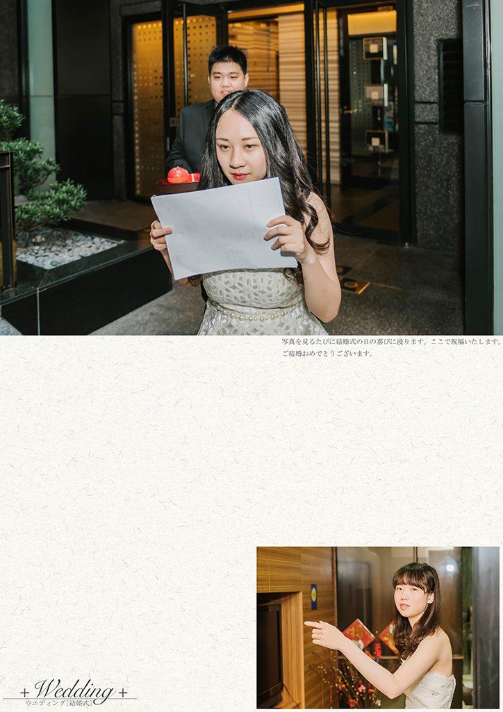 18 4 724x1024 - 【婚禮紀錄】至揚&京玉 高雄 早儀午宴