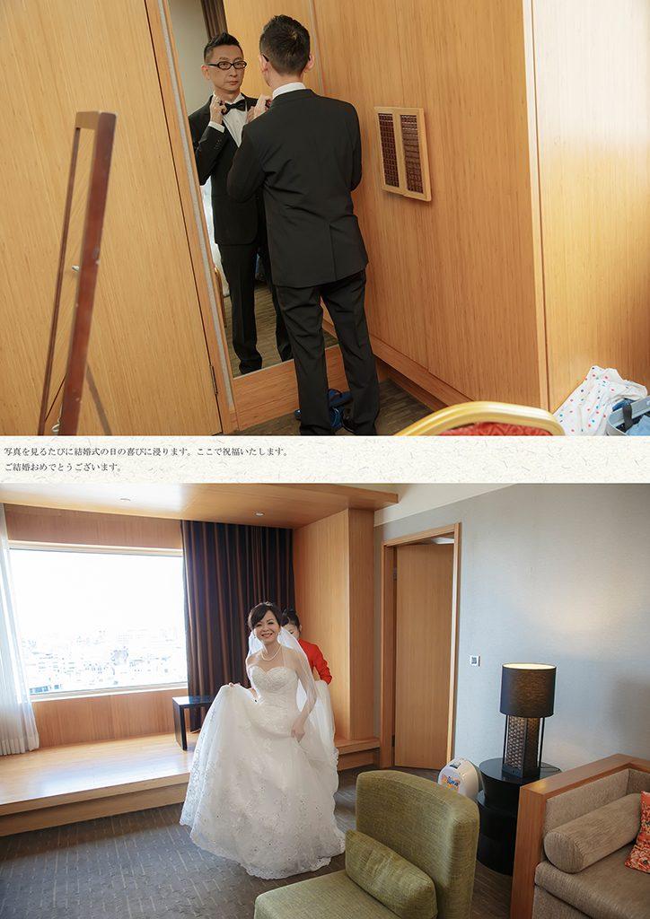 19 2 724x1024 - 【婚禮記錄】兆勳&瑋宜 宜蘭 單午宴