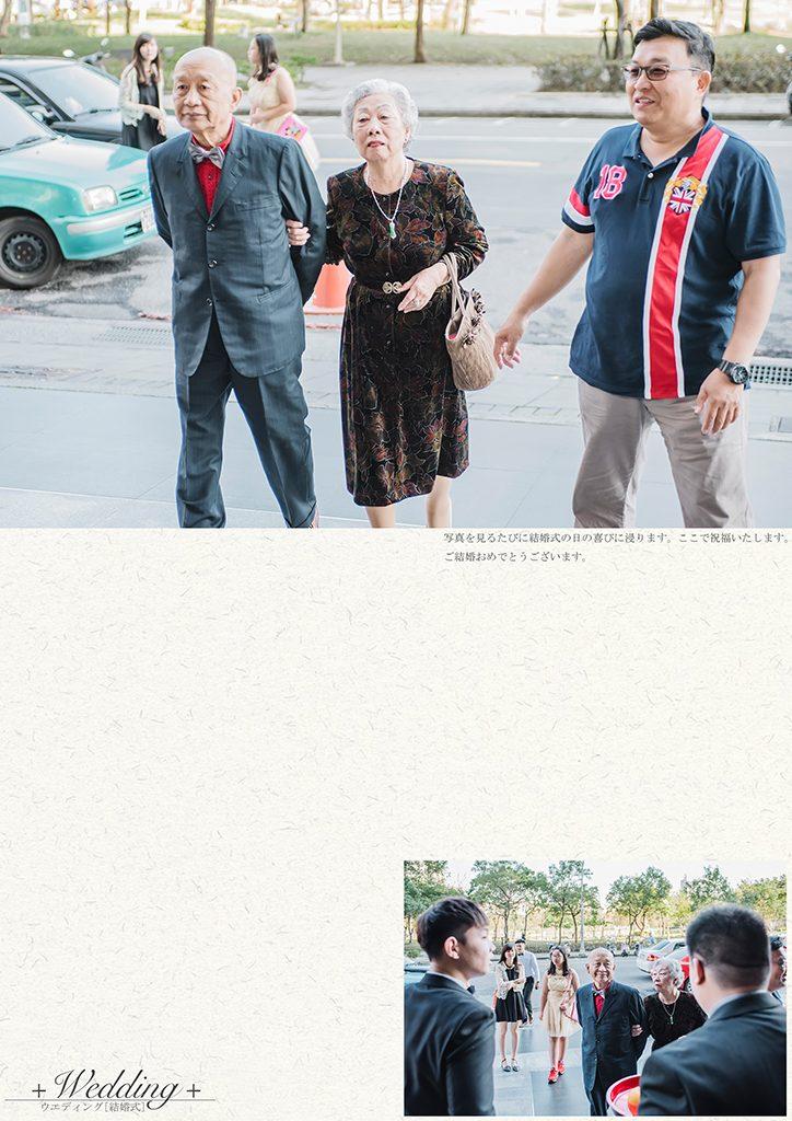 19 4 724x1024 - 【婚禮紀錄】至揚&京玉 高雄 早儀午宴