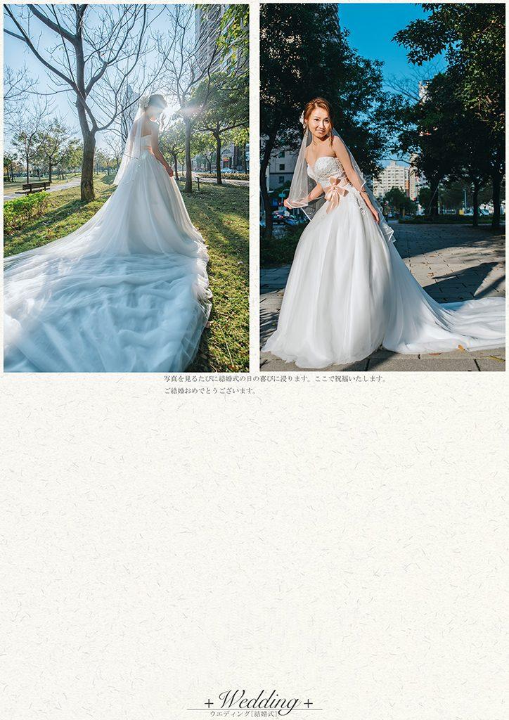 2 4 724x1024 - 【婚禮紀錄】至揚&京玉 高雄 早儀午宴