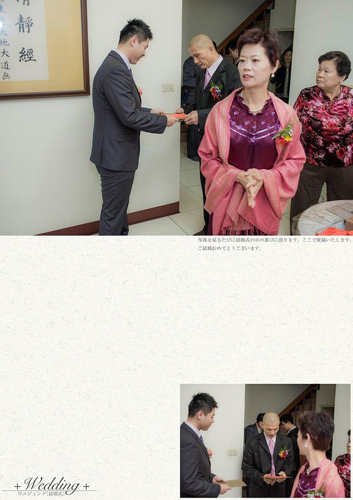 20 3 724x1024 - 【婚禮記錄】旺翰&奕穎 台中 早儀午宴