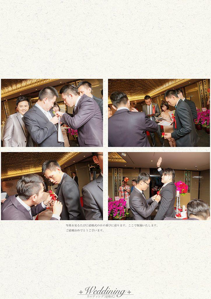 21 1 724x1024 - 【婚禮記錄】士泓&若晴 台北 單午宴