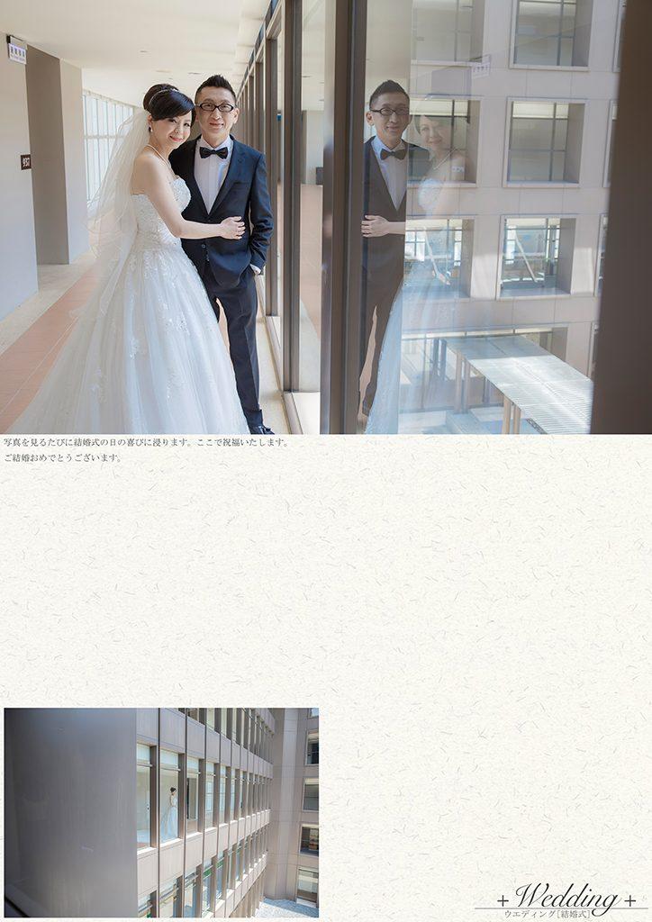 21 2 724x1024 - 【婚禮記錄】兆勳&瑋宜 宜蘭 單午宴