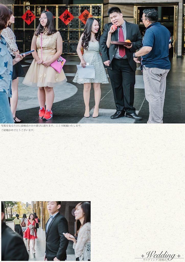 21 4 724x1024 - 【婚禮紀錄】至揚&京玉 高雄 早儀午宴