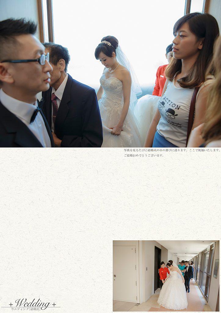 23 2 724x1024 - 【婚禮記錄】兆勳&瑋宜 宜蘭 單午宴