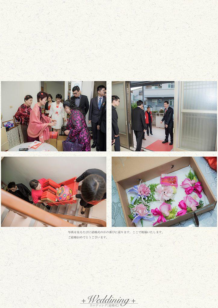 23 3 724x1024 - 【婚禮記錄】旺翰&奕穎 台中 早儀午宴